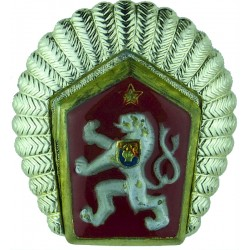 Czechoslovakian Army - Officer's Cap Badge Pre-1989  Gilt and enamel Officers' metal cap badge