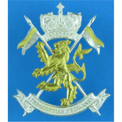 Scottish Yeomanry - 1992-1997 Also Officer Issue  Silver-plate and gilt Other Ranks' metal cap badge