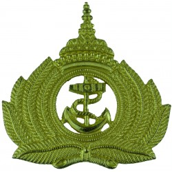 Glasgow &/Strathclyde Universities/Royal Naval Unit Shoulder Title Embroidered Naval Branch, rank or miscellaneous insignia
