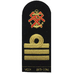 Royal Marines Steering Wheel + 1 Star: Driver Trade: Gold On Navy Bullion wire-embroidered Marines or Commando insignia
