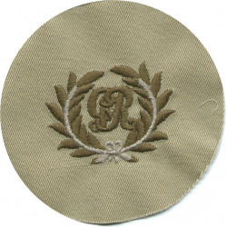 Royal Marines King's Badge - GvR In Wreath On Stone Circle  Embroidered Marines or Commando insignia