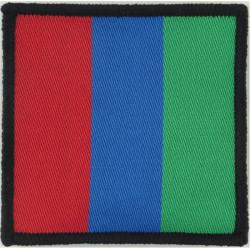 Parachute Regiment - Headquarters - 2nd Pattern Red/Blue/Green  Woven Parachute DZ (Drop-Zone) Patch