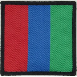 UK Army Parachute Wings (2nd KEO Gurkha Rifles)Small Black On Scarlet Embroidered Parachute jump wings or badge