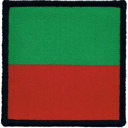 16 Air Assault Brigade - Army Air Corps - 4 Regiment Red / Mid-Green  Woven Parachute DZ (Drop-Zone) Patch
