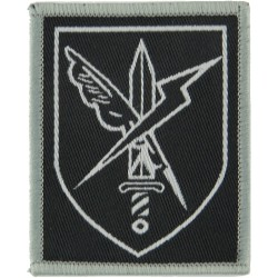 Territorial Army Pool Of Public Information Officers Knife, Quill, Flash  Woven Military Formation arm badge