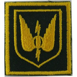Canadian Forces Supplementary Radio System Lightning In Wings  Embroidered Military Formation arm badge