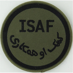 International Security Assistance Force Afghanistan ISAF 80mm Olive Disc  Woven Military Formation arm badge