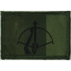 Joint Ground-Based Air Defence - Bow & Arrow Black On Green  Woven Military Formation arm badge