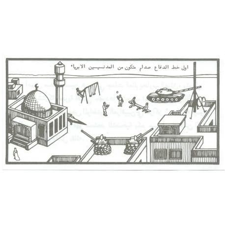 Tank, Plane & Guns Hiding Beside Mosque And Children Propaganda Air-Drop  Leaflet Propaganda Leaflet