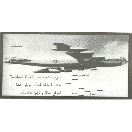 B52 Bomber       'The 16th Infantry Division Will Be Bombed Tomorrow'  Leaflet Propaganda Leaflet