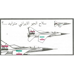 Iraqi Jets Re-Painted In Iranian Colours Coloured Flags  Leaflet Propaganda Leaflet