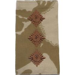 Captain - Brown On Desert Camouflage Rank Slide  Embroidered Officer rank badge