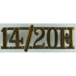 14/20H (14th/20th King's Hussars) Post-1922  Brass Army metal shoulder title