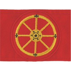 Royal Logistic Corps Movement Control - Yellow Wheel On Red Armband  Embroidered Arm-Band or Brassard