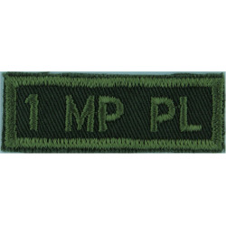 1 MP Pl (1 Military Police Platoon) (Canadian Army) Green On Olive  Embroidered Non-British Army shoulder title