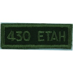 430 ETAH (Escadron Tactique Aeroporte D'helicoptere) Canadian Shldr Title  Embroidered Foreign Air Force insignia