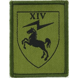 Royal Signals: 94 (Berkshire Yeomanry) Signal Sqn Horse On 'Berkshire' Woven Regimental cloth arm badge