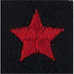 Royal Observer Corps - Red Proficiency Star On Dark Blue Post-72  Embroidered Royal Observer Corps insignia