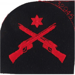 Royal Marines Platoon Weapons: Rifles + 1 Star Trade: Red On Navy  Embroidered Marines or Commando insignia