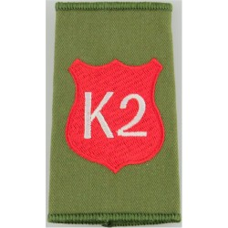 Infantry Training Centre Catterick: King's Div 2 Pl Post-2003  Embroidered Slip-on Army cloth shoulder title