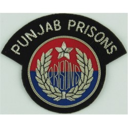 Pakistan: Punjab Prisons   Bullion wire-embroidered Overseas Police, Prison or Corrections insignia