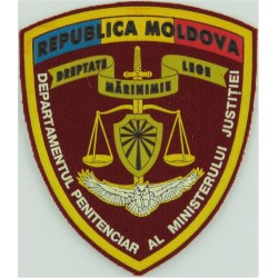 Moldova: Penitentiary Department & Justice Ministry Maroon Shield  Rubberised Overseas Police, Prison or Corrections insignia