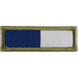 Royal Regt Of Fusiliers: 2nd Bn: Second/Fusiliers Sand + Black Edging Embroidered Regimental cloth arm badge