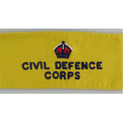 Civil Defence Corps Armband (Regional Staff) Navy Blue On Yellow with King's Crown. Embroidered Arm-Band or Brassard