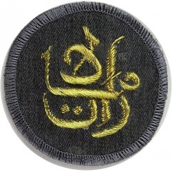 Emirates Airlines Badge On Blue-Grey  Bullion wire-embroidered
