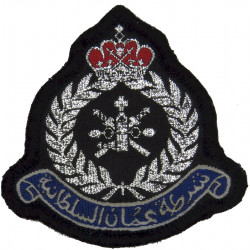Royal Oman Police Beret Badge   Woven Overseas Police, Prison or Corrections insignia