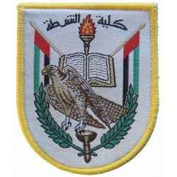 Abu Dhabi Police College   Woven Overseas Police, Prison or Corrections insignia