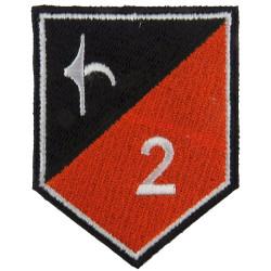 2 Infantry Bn (Halberd & '2' On Black/Orange Shield) Irish Defence Forces  Embroidered Regimental cloth arm badge