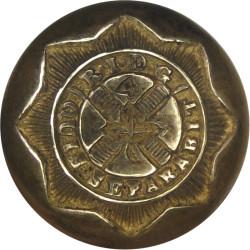 4th Royal Irish Dragoon Guards 18.5mm -1855-1904  Brass Military uniform button