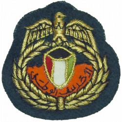 Kuwaiti National Guard Officer Beret Badge Old Type - On Green  Mylar Officers' cap badge