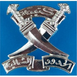 Oman - Northern Frontier Regiment   Silver-plated Officers' metal cap badge