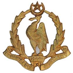 Bahawalpur Regiment (Pakistan Army) 1952-1956  Brass Other Ranks' metal cap badge