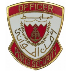 Bahrain Ports Security Officer Shield  Gilt and enamel Coast Guard, Customs & Excise insignia