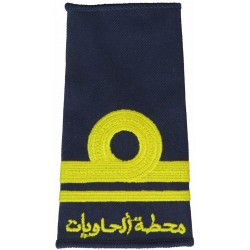 Bahrain Container Terminal - 1? Ring Officer's Rank Slide  Embroidered Coast Guard, Customs & Excise insignia
