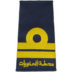 Bahrain Container Terminal - 2 Ring Officer's Rank Slide  Embroidered Coast Guard, Customs & Excise insignia