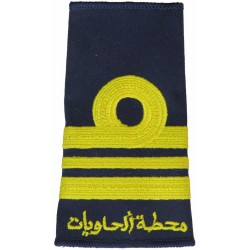 Bahrain Container Terminal - 2? Ring Officer's Rank Slide  Embroidered Coast Guard, Customs & Excise insignia