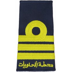 Bahrain Container Terminal - 3 Ring Officer's Rank Slide  Embroidered Coast Guard, Customs & Excise insignia
