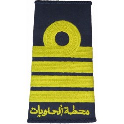 Bahrain Container Terminal - 4 Ring Officer's Rank Slide  Embroidered Coast Guard, Customs & Excise insignia
