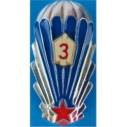 Czechoslovak 3rd Class Parachute Badge 1965-1989  Anodised and enamel Parachute jump wings or badge