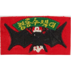 South Korea Marines Amphibious Raider Badge On Red  Embroidered Airborne or Special Forces insignia