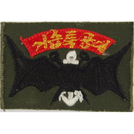 South Korea Marines Amphibious Raider Badge On Olive  Embroidered Airborne or Special Forces insignia