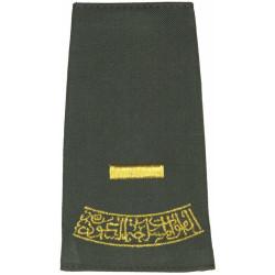 Saudi Arabian Army Warrant Officer - Gold On Green Rank Slide  Lurex Warrant Officer rank badge