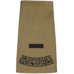 Saudi Arabian Army Warrant Officer - Black On Sand Rank Slide  Embroidered Warrant Officer rank badge