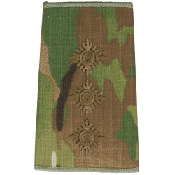 Captain - Brown On MTP Camouflage Rank Slide  Embroidered Officer rank badge