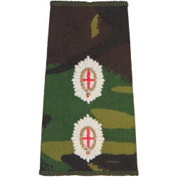 Blues And Royals Lieutenant DPM Camo Rank Slide  Embroidered Officer rank badge