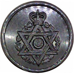 Royal West African Frontier Force 21.5mm - 1928-1960  Brass Military uniform button